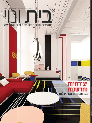 cover 159 (Large)